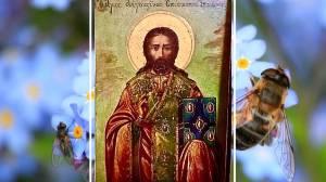 Προσευχή Αγίου Αυγουστίνου Επισκόπου Ιππώνος