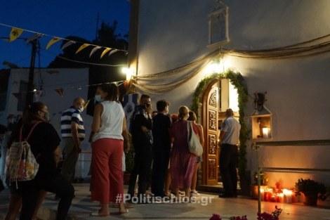 Χίος : Μέγας Πανηγυρικός Εσπερινός για την Αγία Μαρκέλλα - Εικόνες και βίντεο   orthodoxia.online   χιοσ   αγια μαρκελλα   ΕΚΚΛΗΣΙΑ   orthodoxia.online