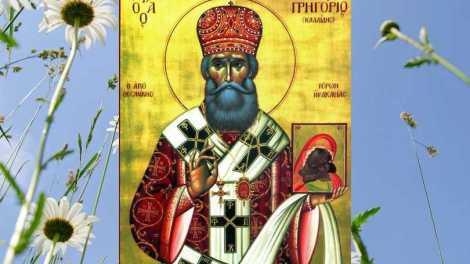 Εκκλησιαστική γιορτή σήμερα 25 Ιουλίου - Όσιος Γρηγόριος Καλλίδης