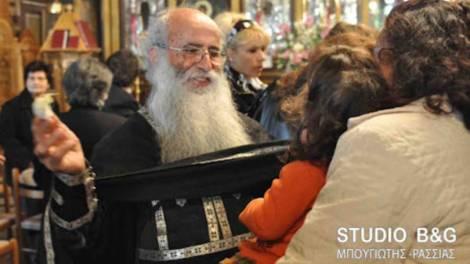 Εκοιμήθη ο πατήρ Ηλίας Αλευράς
