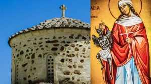 Εορτολόγιο 2021 - 17 Ιουλίου Αγία Μαρίνα