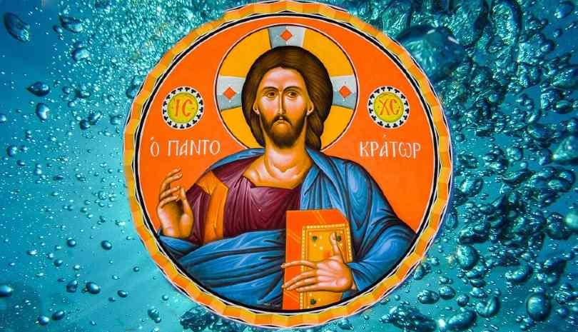 """Κάνε μια κατάδυση στην καρδιά με ένα """"Κύριε Ιησού Χριστέ Ελέησον με"""""""