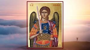 Αρχάγγελος Μιχαήλ - Προσευχή στον παμμέγιστο και μεγάλο Ταξιάρχη