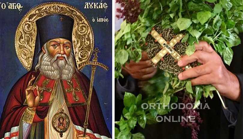 Γιατί πρέπει να φοράς σταυρό - Άγιος Λουκάς ο Ιατρός