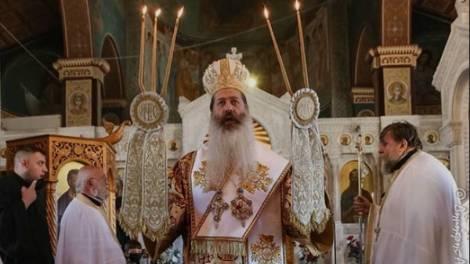 orthodoxia.online   εορτη αγιου ιωαννου θεολογου   εκκλησια   ΕΚΚΛΗΣΙΑ   orthodoxia.online
