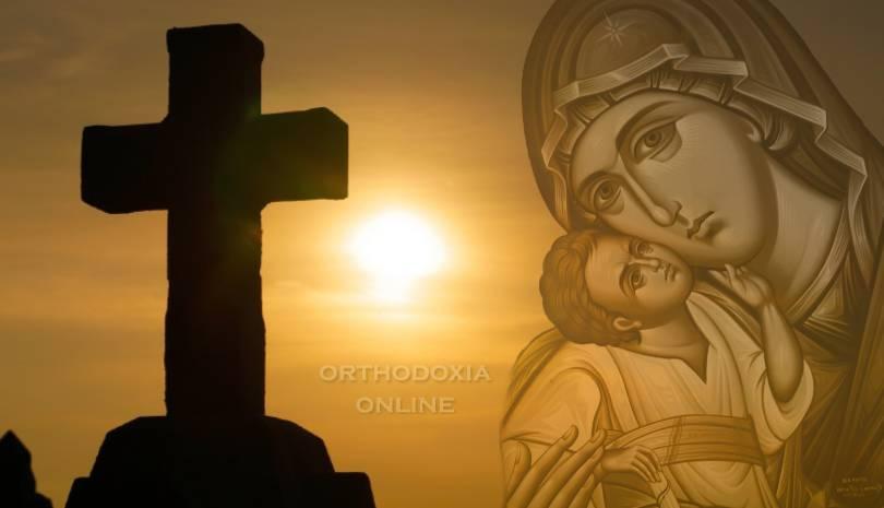 Ξεκίνα τη μέρα με Ορθόδοξη πρωινή προσευχή
