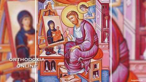 Λουκάς: Ο Έλληνας Απόστολος και Ευαγγελιστής που δεν είδε ποτέ το Χριστό με τα μάτια του