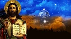 Γιατί ο Χριστός μέσα στο Ευαγγέλιο λέγεται....