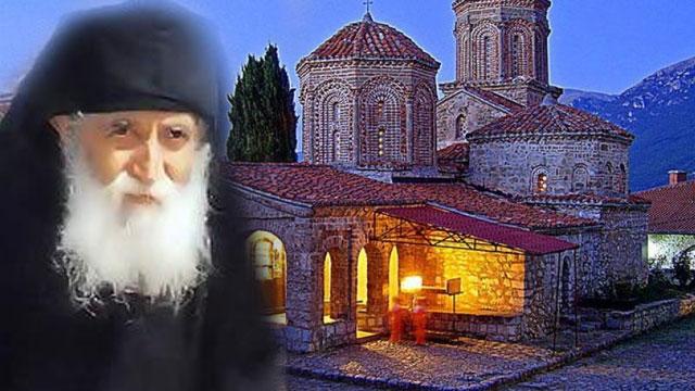 Αποτέλεσμα εικόνας για Να παρακαλούμε να φωτίζει ο Θεός ανθρώπους στην Εκκλησία και αυτούς που κυβερνούν
