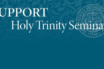 2017 Holy Trinity Seminary Giving Tuesday Banner