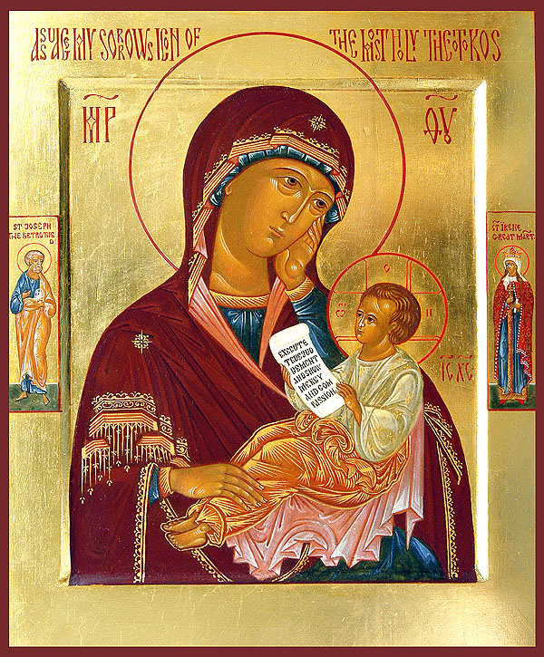 "Translation to Moscow of the Icon of the Mother of God ""Assuage my Sorrows"""