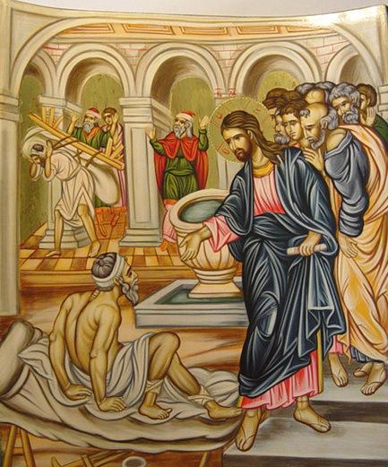 Κυριακή του Παραλύτου – «Ίδε υγιής γέγονας• μηκέτι αμάρτανε, ίνα μη χείρον σοί τι γένηται»
