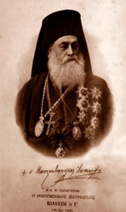 Joachim III