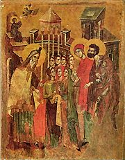 https://i1.wp.com/orthodoxwiki.org/images/6/6b/Entrance.jpg