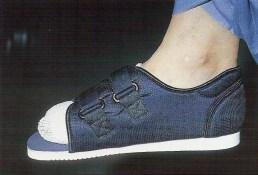 Обувка Барук