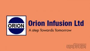 Orion Infusion