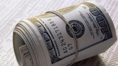 Photo of Medicare 'bundled payments' improve health, save money