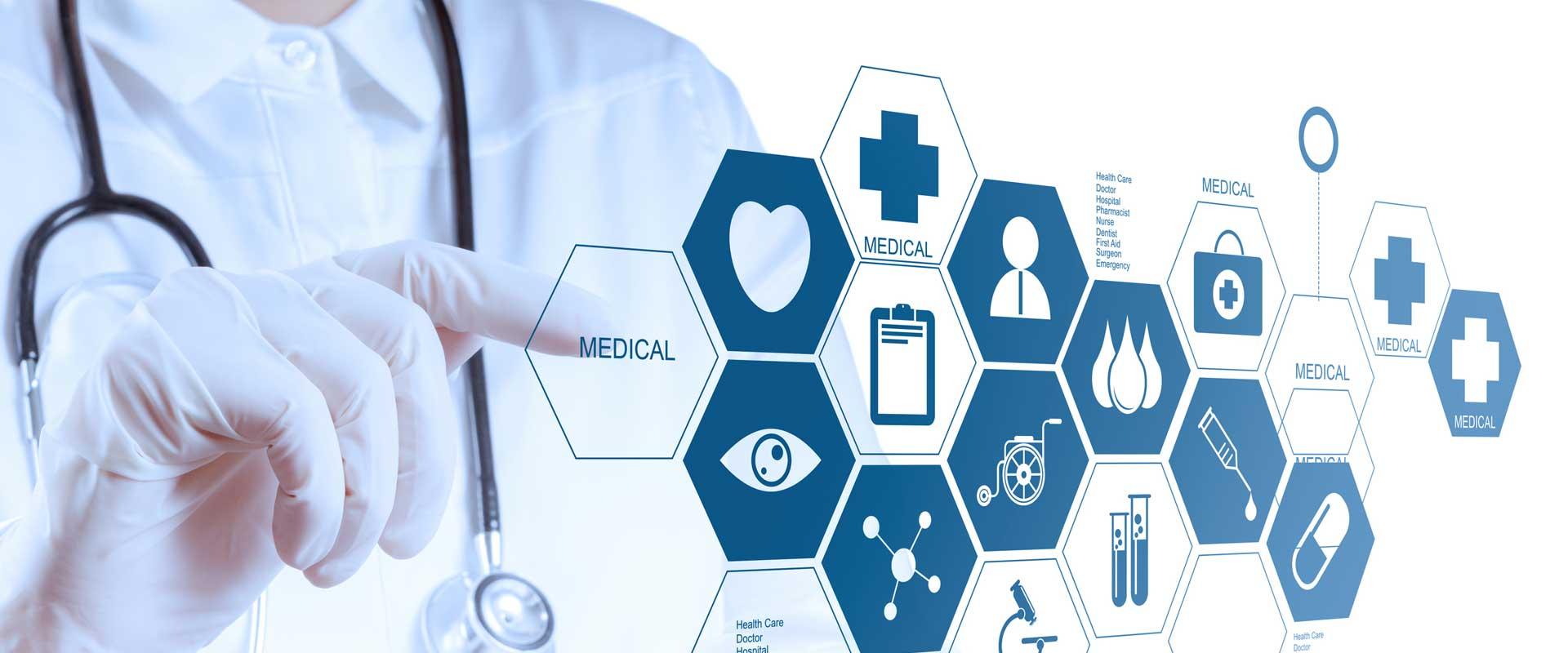 Медицинска практика