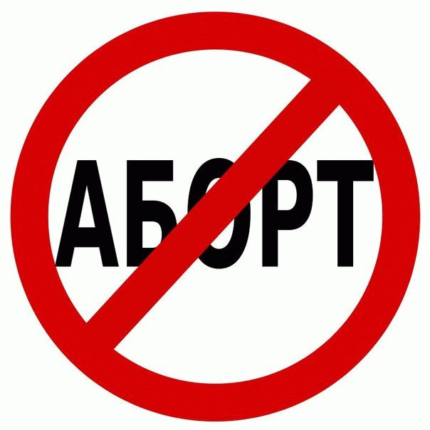 no_abort2