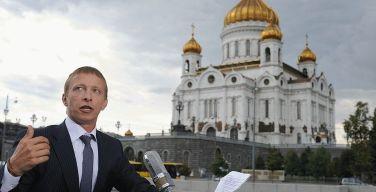 Референдум за возвращение в УК наказания за мужеложество