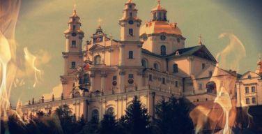 Митрополит Тернопольский и Кременецкий Сергий: «Почаевскую Лавру никто не штурмовал»
