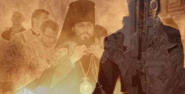 Обращение к епископу Львовскому и Галицкому Филарету