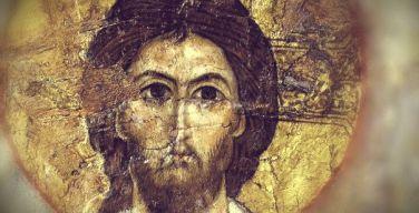 Святитель Николай Сербский: Что удивляло Господа?