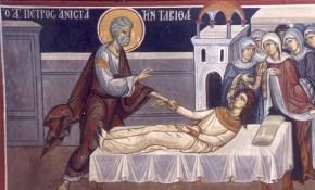 Святая Тавифа. Милостивая ученица из Иоппии