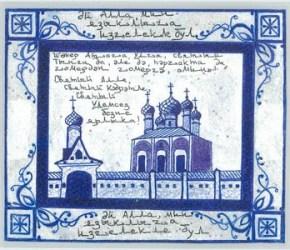 Динара Бухарова: Шамаиль – почти икона