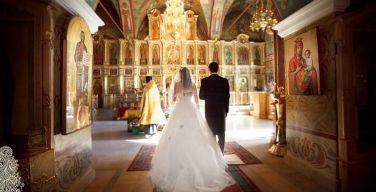 Старец Лука Филофейский: Как выбрать будущего супруга (супругу)
