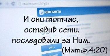 Антон Дулевич: «Духовная жизнь и посиделки «вконтакте» несовместимы»