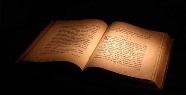 Святой Игнатий Брянчанинов «О скорбях христиан в последнее время и гладе слышания Слова Божия»