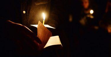 Об искажениях в молитве