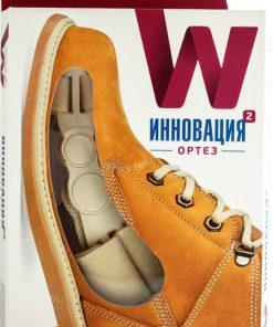 Функциональный ортез для первого пальца стопы «ИННОВАЦИЯ-2» Арт. 190