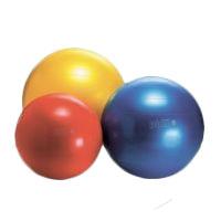 Мяч Gymnic Classic Plus 75 см. с BRQ (желтый) Арт 95.30