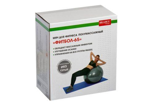Мяч для фитнеса, полумассажный «ФИТБОЛ-65» BRADEX SF 0356