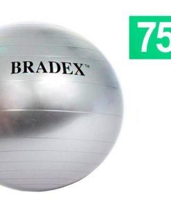 Мяч для фитнеса «ФИТБОЛ-75» BRADEX SF 0017