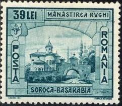 Manastirea_Rughi_Soroca_39L