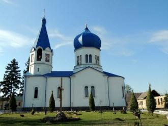 """Mănăstirea """"Sfînta Treime"""", s. Frumoasa"""