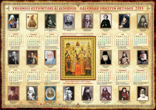 Calendar-Sfinti-2015-1