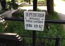 6-Cimitirul-Central-лArmenesc¬