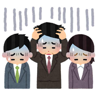 business_group_shock.png
