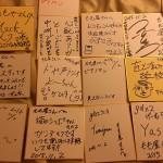 昨年の東京飲み会で頂いた。 栄光のPodcastパーソナリティのサインたち