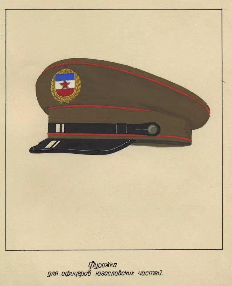 Predlog šapke sa konačnom varijantom oznake za oficire jugoslovenskog odreda u SSSR. Crtež obojen temperom. Decembar 1943