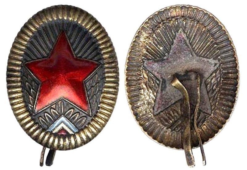 Avers i revers generalske kokarde NOVJ M1944 izrađene u SSSR. Kolekcija N. Bjeloš, Pančevo