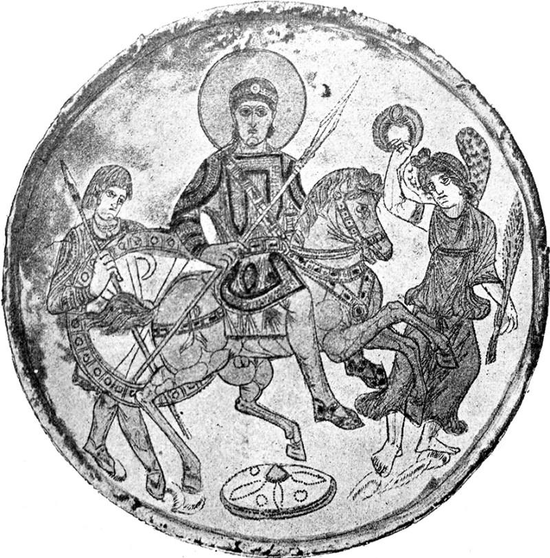 Sin Konstantina Velikog Konstancije II sa svetim kopljem