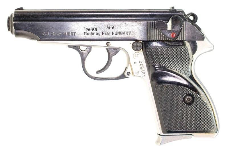 Mađarska verzija PPK -AP-9 PA-63