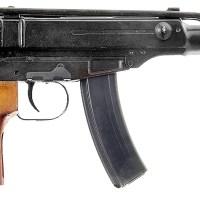 Automatski pištolj 7.65mm M61(j) Skorpion