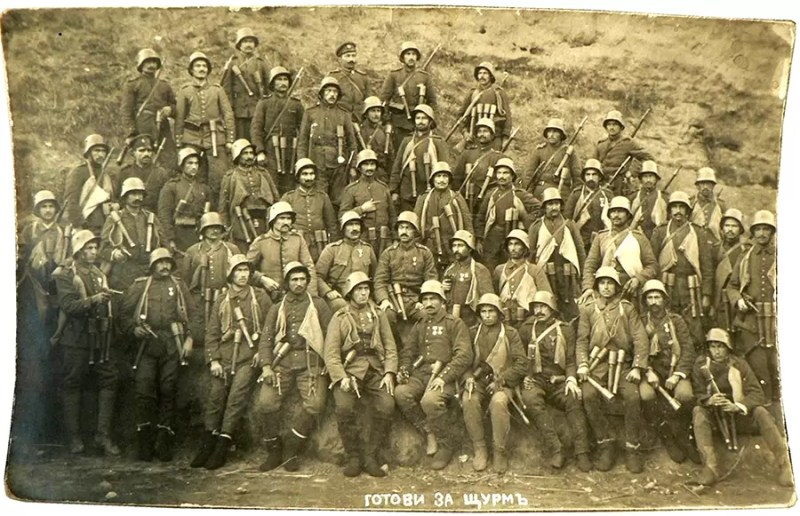 Bugarska jurišna jedinica 1917
