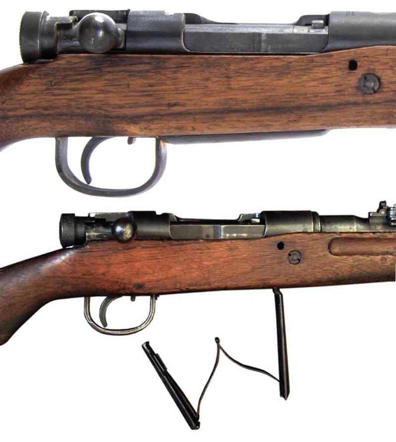 Slično rešenje magacina na japanskom oružju 6.5 mm Arisaka M1905 Tip 38.